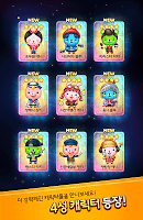 Screenshot 4: 애니팡3 for Kakao