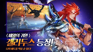 Screenshot 1: 七騎士 | 韓文版