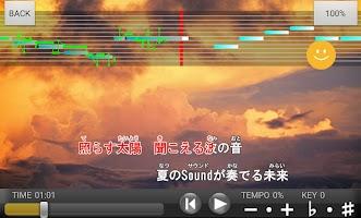 Screenshot 2: 11万曲を採点「カラオケJOYSOUND」プロの指導で上達!