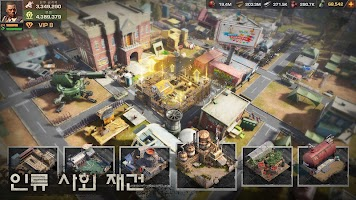 Screenshot 2: State of Survival