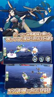 Screenshot 2: 碧藍航線 (日版)