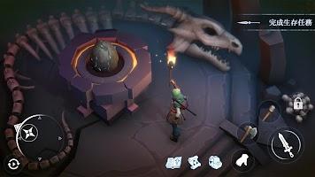 Screenshot 4: 冬季生存