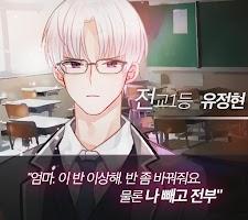 Screenshot 4: 歡迎來到男女同校,是初次吧?Season2