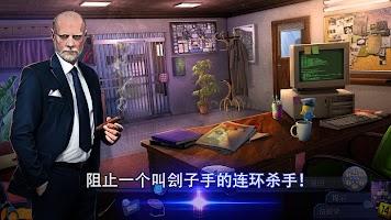 Screenshot 1: 幽靈檔案 2: 犯罪記憶