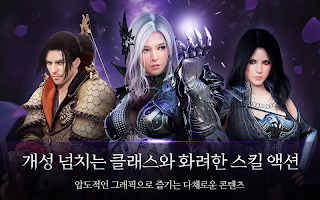 Screenshot 3: Black Desert Mobile