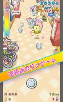 Screenshot 1: Mitchiri Neko Dash!