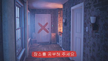 Screenshot 2: Spotlight X