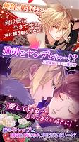 Screenshot 3: 美男戰國◆穿越時空之戀 (日版)
