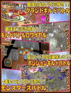 勇者之路【MMORPG】