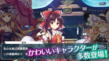 Screenshot 4: Touhou: Lost Word