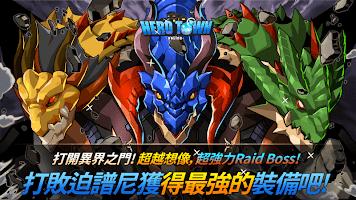 Screenshot 3: 勇者町Online | 韓文版