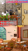 Screenshot 1: 脱出ゲーム 猫カフェ
