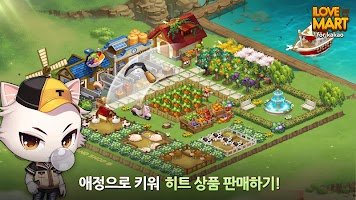 Screenshot 3: 아이러브마트 for kakao