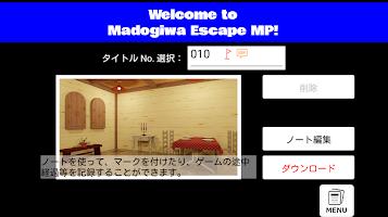 Screenshot 1: Escape Game - Portal of Madogiwa Escape MP