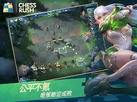 Screenshot 3: Chess Rush