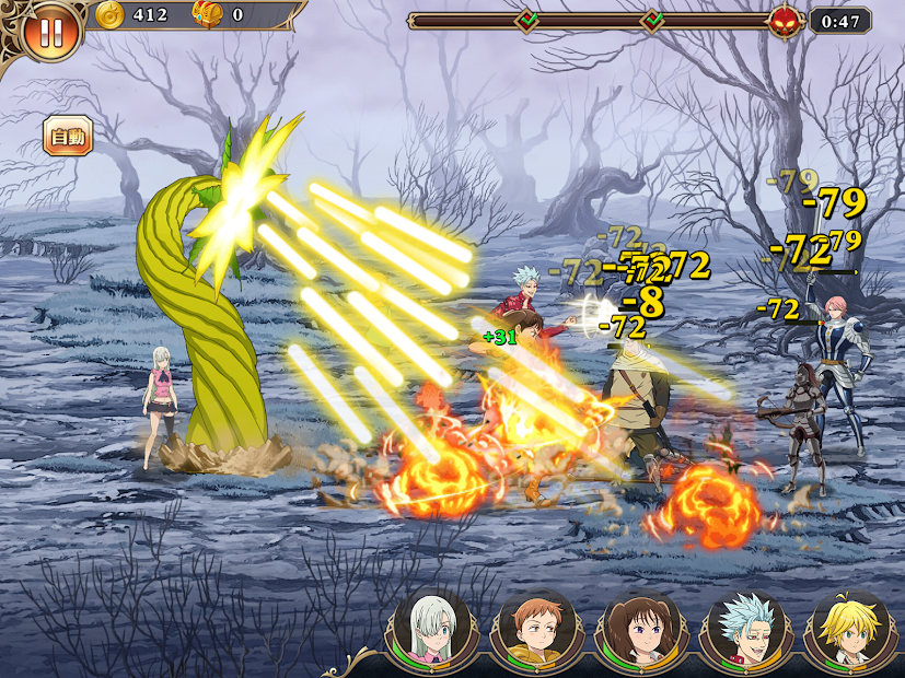 Download] The Seven Deadly Sins: Heroes Assembled - QooApp