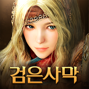 Icon: Black Desert Mobile (Korea)