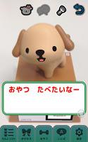 Screenshot 4: 扭蛋狗/ Onedari Wanko