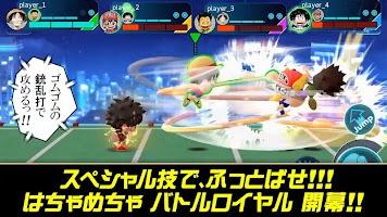 Screenshot 1: 週刊少年JUMP 實況跳跳鬥技場
