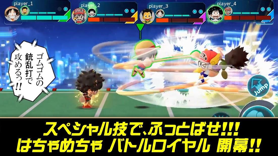 Download] Weekly Shonen Jump: Jikkyo JanJan Stadium - QooApp