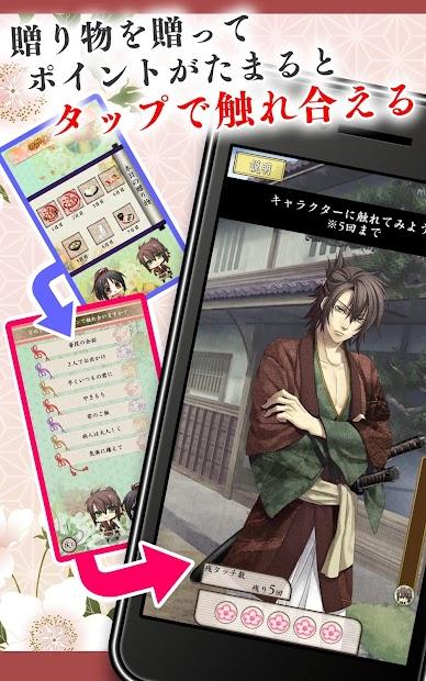 Screenshot 3: 薄櫻鬼 時告繪卷