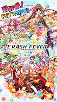 Screenshot 1: Crash Fever (繁中版)