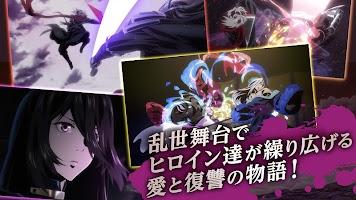 Screenshot 2: 幻影之刃