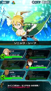 刀劍神域 代碼寄存器/Sword Art Online Code Register