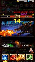Screenshot 4: 갑자기 소드마스터 : 노가다 RPG