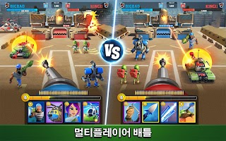 Screenshot 3: Mighty Battles