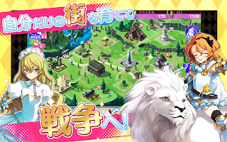 Screenshot 2: 戦姫インペリアル from 英雄*戦姫~美少女戦争RPG~