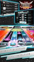 Screenshot 1: BEAT MP3