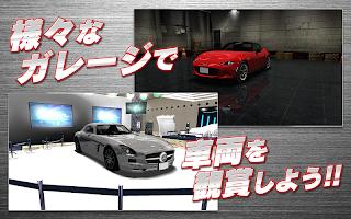Screenshot 4: 드리프트 스피릿_일본판