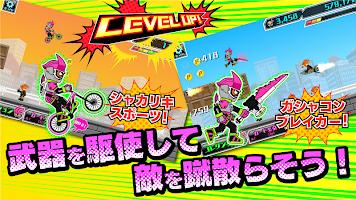 Screenshot 2: 假面騎士EX-AID ☓ 暴走自行車