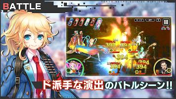 Screenshot 3: 凍京NECRO<トウキョウ・ネクロ> SUICIDE MISSION