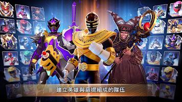 Screenshot 2: Power Rangers: Legacy Wars
