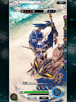 Screenshot 3: MOBIUS FINAL FANTASY (國際版)
