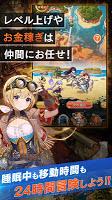 Screenshot 2: Aurora Legend | Japanese