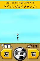 Screenshot 2: The リフティング - Lv99