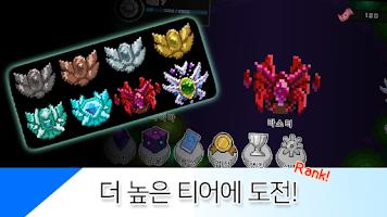Screenshot 4: Random Tower Defense