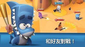 Screenshot 3: 動物王者