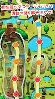 Screenshot 3: 3D 脱出ゲーム tetora -きつねこどもと遺跡探検-