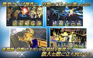 Screenshot 3: Saint Seiya Zodiac Brave