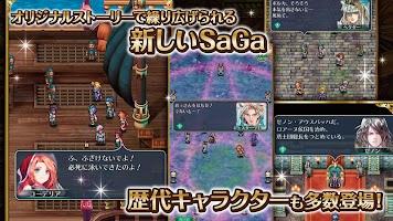 Screenshot 2: Romancing SaGa Re;universe