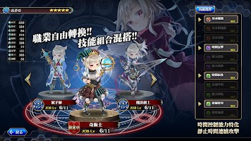 Screenshot 3: THE ALCHEMIST CODE | Traditional Chinese