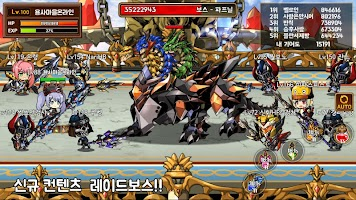 Screenshot 1: 勇者町Online(韓版)