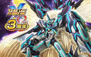 Screenshot 1: Super Robot Wars X-Ω
