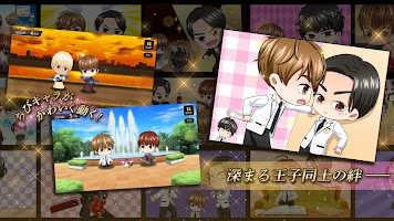 Screenshot 4: Prince of Legend Love Royale