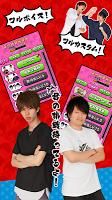 Screenshot 3: 超特訓!トミックゲーム!!