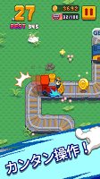 Screenshot 2: Infinite Train